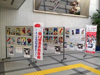 ポスター展.JPG